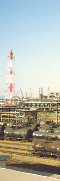AVC - Valuation of Oil Refinery and Petrochemical Facilites